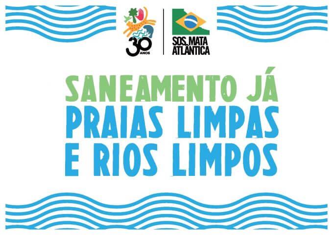 cartaz petição saneamento já