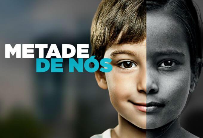 Neve e UNICEF pelo saneamento básico
